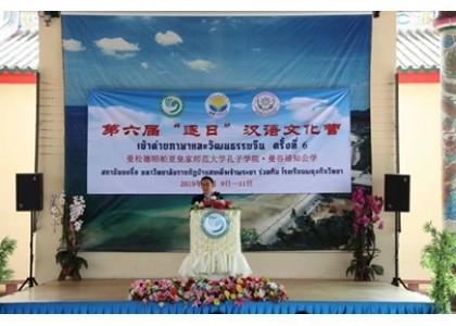 กิจกรรมเข้าค่ายภาษาและวัฒนธรรมจีน ครั้งที่ 6 ระดับชั้นประถมศึกษาปีที่ 4-6 ในวันที่ 9-11 กันยายน 2562