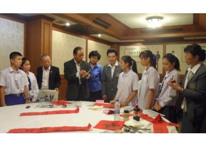 中国驻泰王国大使管木阁下指导泰国培知公学学生写毛笔字
