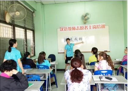 培知公学开展新教师上岗培训