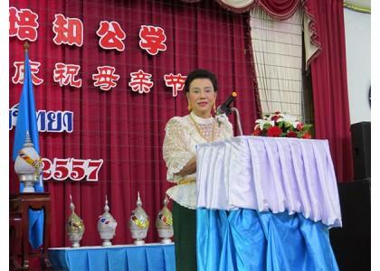 培知公学举办中文歌大合唱比赛