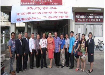 中国湖南省湘潭市苏市长莅临培知公学参观访问