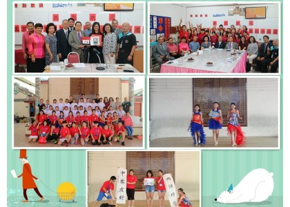 北京新源里第四小学师生来我校参观交流