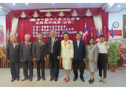 2015年中国华文教育基金会名师亚洲巡讲(泰国)