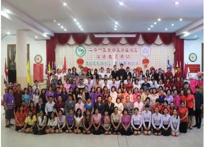 2015年曼谷及周边地区汉语教师培训