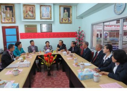 中国国务院侨办文化司副司长汤翠英女士访问