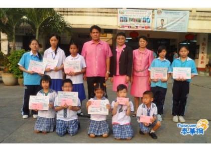 培知公学举办第六届迎春抄书比赛