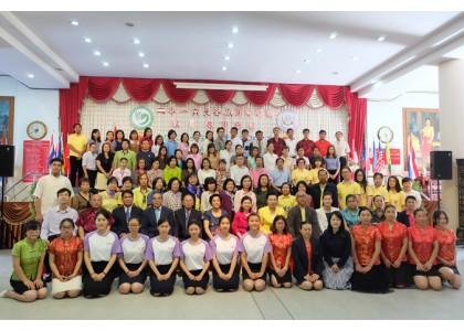 汉语教师培训开班,助推汉语教学发展