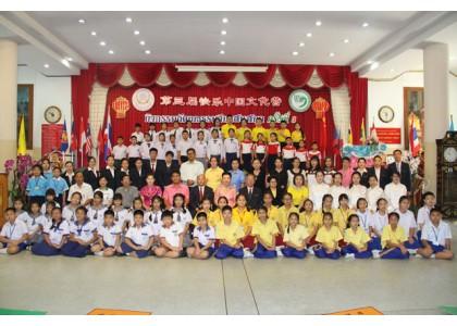 博观而约取,厚积而薄发     记第三届快乐中国文化营